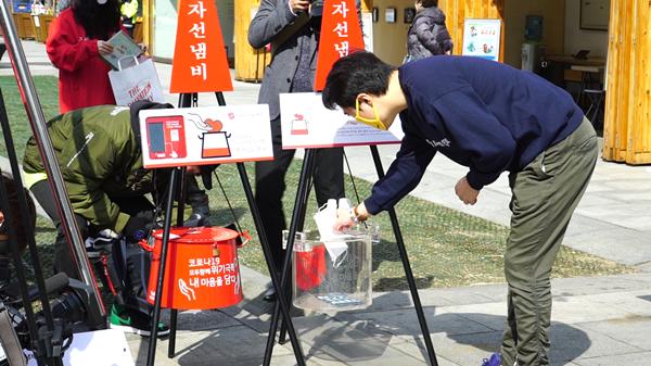 [구세군 보도자료]사회 서비스 종사자들을 위한 내 마음을 담다 캠페인 선포식(11).png