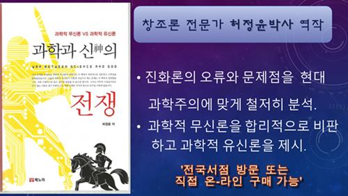 허정윤2.png