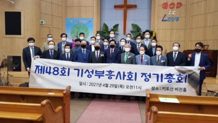 6-2기성부흥사회.jpg