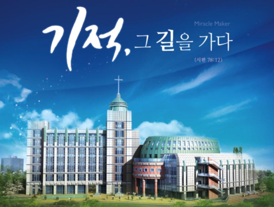 13-신길교회.jpg